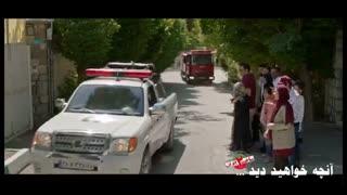 دانلود سریال ساخت ایران قسمت 14 فصل دوم