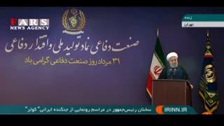 روحانی: خواهشا در این یکی دو سال حزب و جناح را فراموش کنیم!