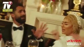 فیلم از مراسم ازدواج هادی کاظمی و سمانه پاکدل بازیگران ایرانی