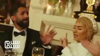 کلیپ جشن ازدواج سمانه پاکدل و هادی کاظمی