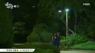 سریال کره ای جدید Witch's Love 2018 (عشق جادوگر) قسمت نهم +زیرنویس فارسی آنلاین  ولینک زیرنویس انگلیسی وفارسی