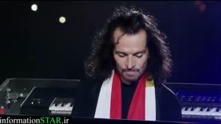 یانی (6) به نام: Y The Dream Concert Live From the Great Pyramids of Egypt