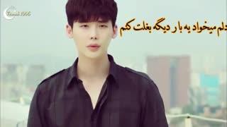 میکس عاشقانه و غمگین سریال زیبای کره ای دبلیو (دو جهان)