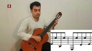 آنونس قسمت 39 مجموعه آموزشی صفر تا صد گیتار کلاسیک با علیرضا نصوحی
