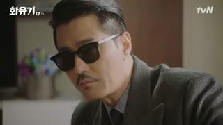 قسمت هفتم سریال یک ادیسه کره ای بازیرنویس فارسی