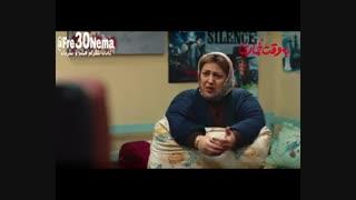 دانلود رایگان فیلم به وقت خماری|به وقت خماری|FULL HD|HQ|HD|4K|1080|720|480|فیلم به وقت خماری