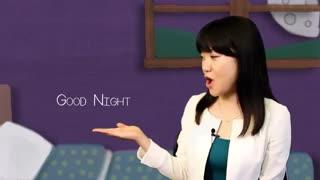 درس سوم - انواع سلام کردن به زبان ژاپنی (زیرنویس فارسی) آموزش زبان ژاپنی