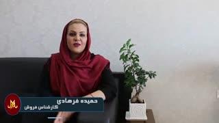 مصاحبه با همراهان مهرآذین