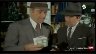 فیلم سینمایی خارجی ( دوئل ) دوبله فارسی