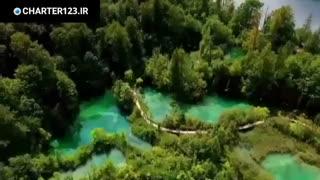پارک ملی دریاچههای پلیتویک، کرواسی | چارتر123