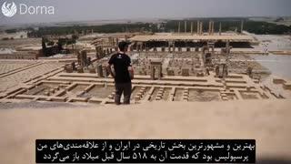 7 نکتهای که گردشگران در مورد ایران دوست دارند