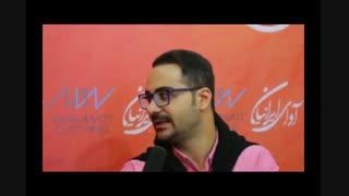 بازیگر خنده بازار: شامد به انتشار اخبار کذب و شایعات پایان دهد