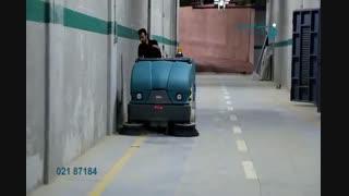 سوییپر صنعتی - نظافت محیط های صنعتی با جاروب شهری