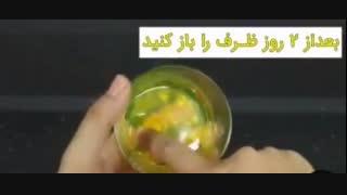 آموزش درست کردن اسلایم با مایع ظرف شویی
