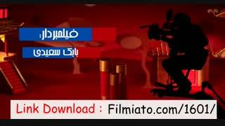 ساخت ایران 2 قسمت 15 // دانلود قسمت پانزدهم فصل دوم ساخت ایران ( 15 ) به صورت قانونی