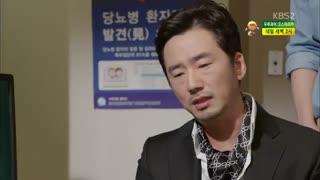 سریال کره ای روز های فوق العاده قسمت سی و سوم با زیرنویس فارسی