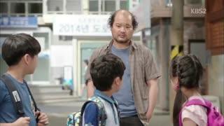 سریال کره ای روز های فوق العاده قسمت سی و چهارم با زیرنویس فارسی