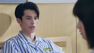 قسمت هیجدهم سریال چینی پسران فراتر از گل)(ورژن چینی) (باغ شهاب سنگ) +زیرنویس چسبیده