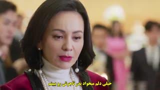قسمت نوزدهم سریال چینی پسران فراتر از گل)(ورژن چینی) (باغ شهاب سنگ) +زیرنویس چسبیده