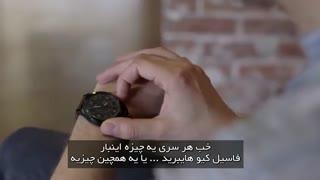 راهنمای خرید ساعت هوشمند آندروییدی (به همراه زیرنویس فارسی اختصاصی)