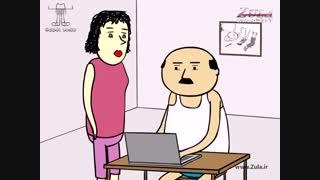 پرویز و پونه - بازی های کامپیوتری