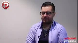 فیلم  کامل مصاحبه  گروه ماکان بند با تیوی پلاس...