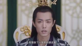 سریال چینی  اوه امپراطور من  2018 با زیرنویس فارسی قسمت دوم فصل دوم