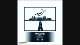 اهنگ امین به نام مقصد. Amiin - Maqsad