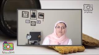 بیسکولنز#5: تهیه ویدئو از نقوش با آزمایش شیر