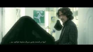 mp4.ir - قسمت دوم سریال ممنوعه (سریال) (کامل) | دانلود قسمت 2 ممنوعه