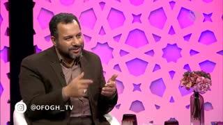 برنامه تلویزیونی آفاق (قسمت 63) - نکته های اقتصادی در ازدواج - دکتر بانکی