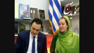 دیپلماسی فرهنگی یونان و ایران