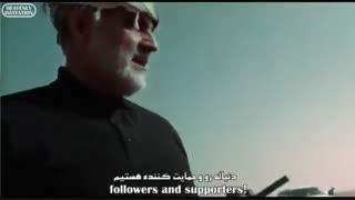 مدافع حرم (زینب الحورا)