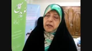"""معصومه ابتکار در نشست """"معرفی و ارزیابی شاخص های خانواده شکوفا"""""""