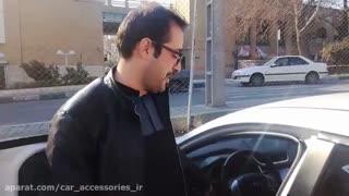 رضایتمندی مشتری - نصب آپشن بر روی خودروی ام وی ام315
