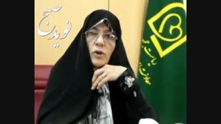 طاهره طاهریان: مطالبات زنان در زمینه سلامت و نشاط را پیگیر هستیم