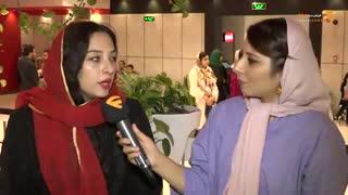 مصاحبه با بازیگر زن سریال ممنوعه (آناهیتا درگاهی)