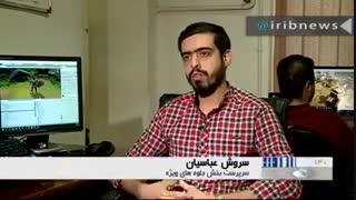 بازی رایانه ای ایرانی در بازارهای جهانی