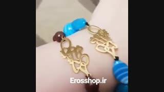 دستبند مهره سنگ پلاک استیل طلایی خودت باش