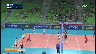 خلاصه چهارجانبه والیبال: کانادا ۳-۲ ایران
