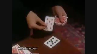 بهترین تردستی با ورق های بازی توسط دیوید کاپرفیلد