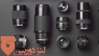 دوربین عکاسی - اجاره - تجهیزات فیلمبرداری - جورپین