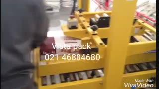 دستگاه چسب زن اتومات کارتن - ویستا پک 09123798626