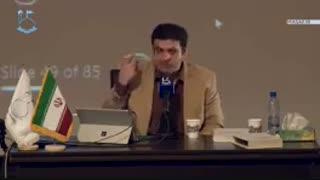 استاد رائفی پور - قانون Whistleblower ( دمنده در سوت ) / جنبش مصاف