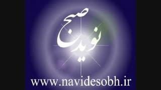 نسیمه غلامی کاپیتان تیم ملی فوتسال بانوان