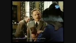فیلم سینمایی شرلوک هلمز قسمت آخر