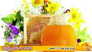 آیا عسل شکرک زده عسل طبیعی است یا نه؟