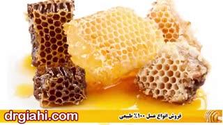 سرانجام راهی سریع برای درمان معده درد با عسل