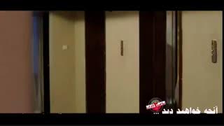 سریال ساخت ایران2 قسمت17| قسمت هفدهم فصل دوم ساخت ایران هفده. (17) Full HD