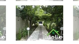 فروش باغ ویلای دوبلکس در کرد امیر شهریار کد1398
